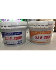 Keo gắn đá 2 thành phần epoxy SJE 3000